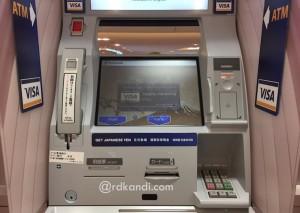 ATM Seven Bank di pintu keluar Haneda Airport.